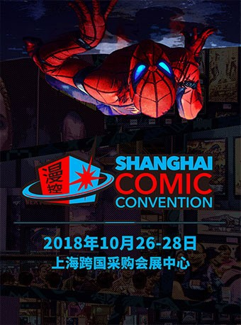 ROBOTECH DAY IN SHANGHAI ON OCTOBER 26th!