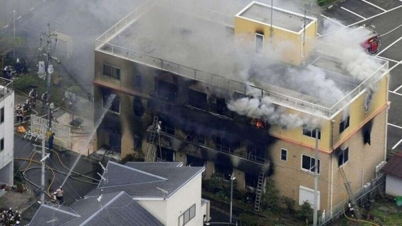 Kyoto Animation Co attacked by arsonist, please donate to help