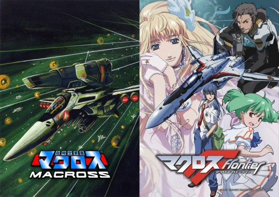 BIG WEST CO. LTD., STUDIO NUE, INC. and HARMONY GOLD U.S.A. ANNOUNCE EXPANSIVE AGREEMENT FOR THE FUTURE OF MACROSS AND ROBOTECH WORLDWIDE!