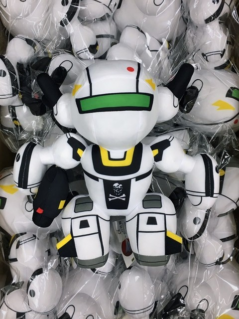 SKULL LEADER BATTLOID PLUSH NOW SHIPPING!