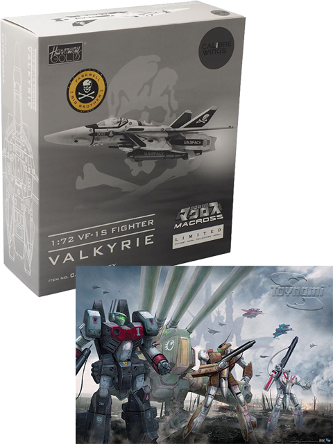 UPDATED! All the Robotech Exclusives at San Diego Comic Con