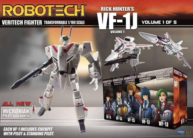 1/100 Veritech Vol.1 w Micronian Pilot Rick NOW SHIPPING!